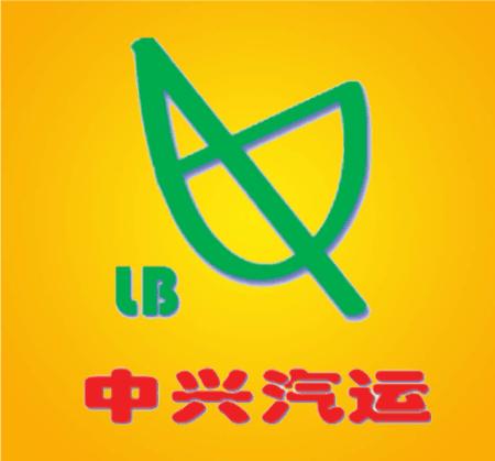 广西来宾泰禾运输有限公司