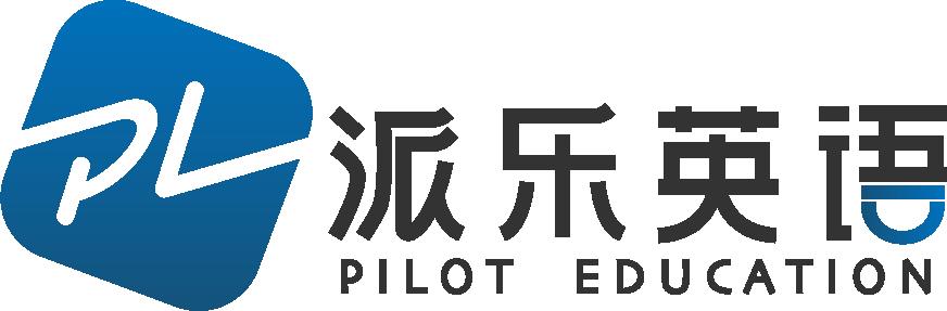 桂林派乐教育科技有限公司