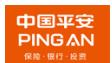 中国平安人寿保险股份有限公司桂林中心支公司(13部