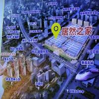 来宾市圣源房地产开发有限公司