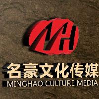 来宾市名豪文化传媒有限公司