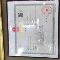 广西来宾市荣翔府房地产有限公司