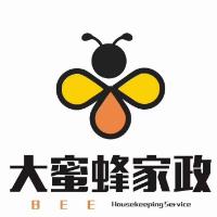 广西大蜜蜂家政服务有限公司