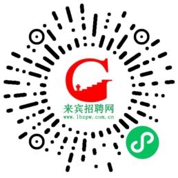 2021年柳州市柳南区财政局招聘编外合同