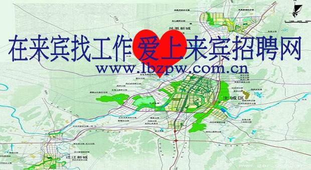 2021年来宾金秀瑶族自治县金秀镇人民政